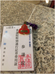 1602muramatsu3